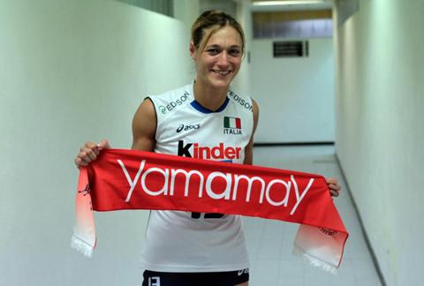 Valentina_Arrighetti_Yamamay_Busto_Volley_Mercato